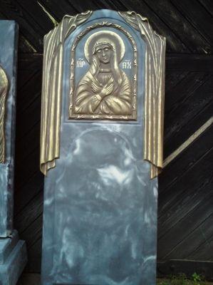 Стелла-Богородица