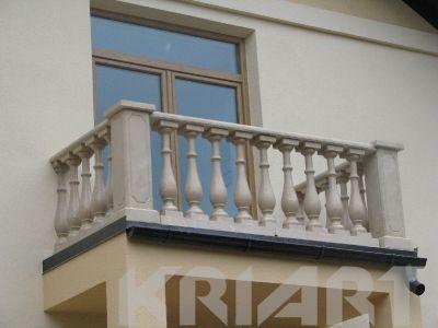 Балкон Иманта
