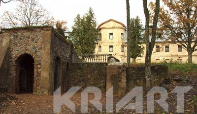 Grāfu Plāteru pils grota Krāslavā.