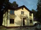 Дом в Иманте 2